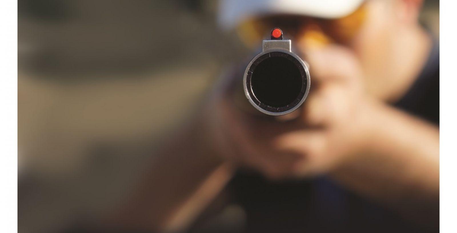 Homepage   SKB Shotguns